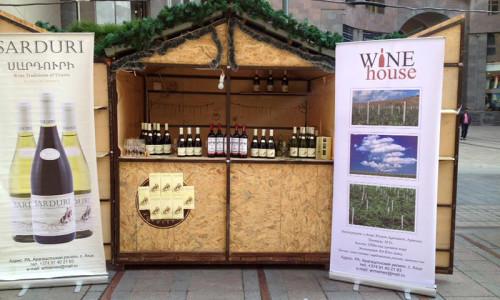 winehouseimg2